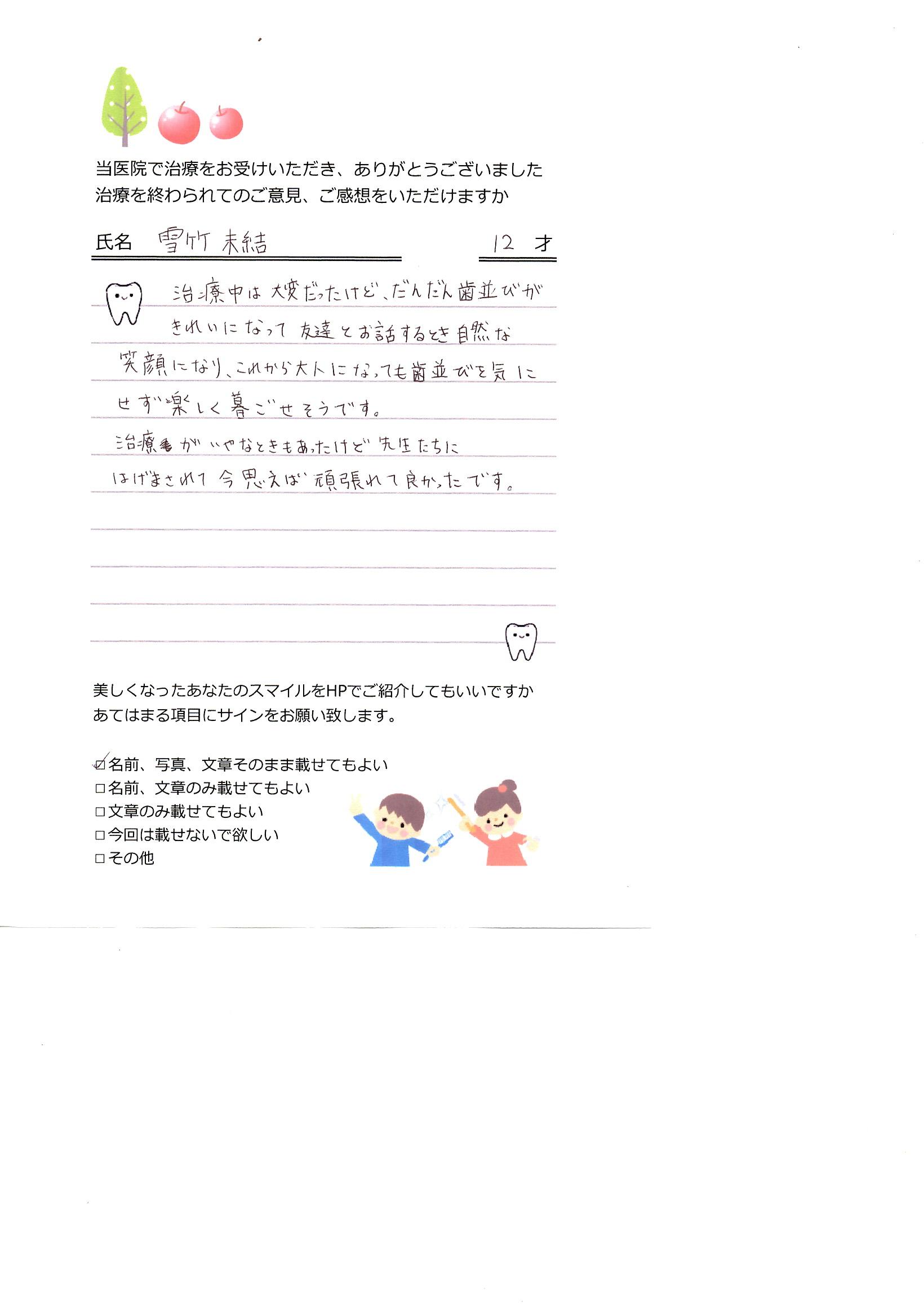 EPSON057.JPG
